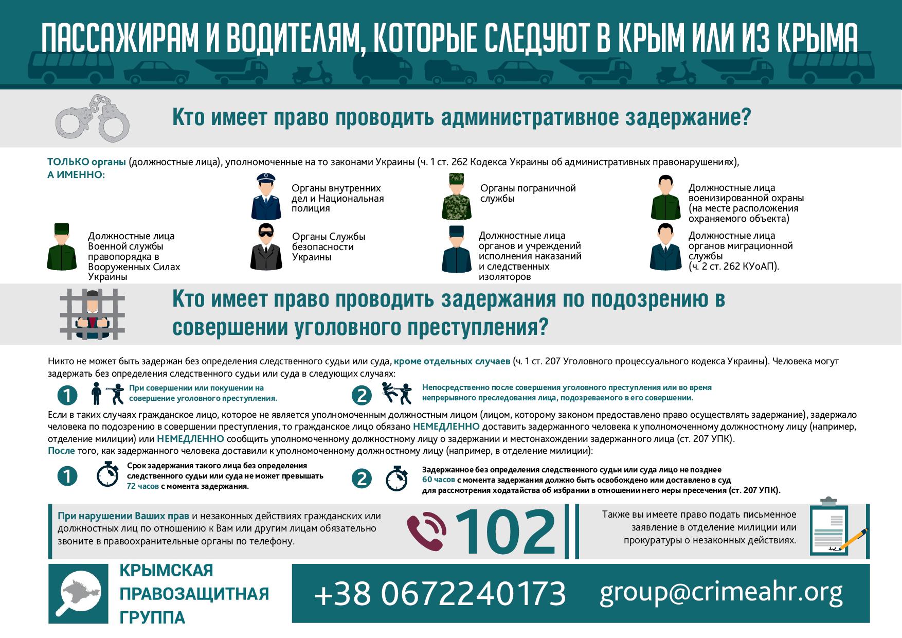 crimea_social-02